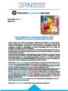 newsletter202003